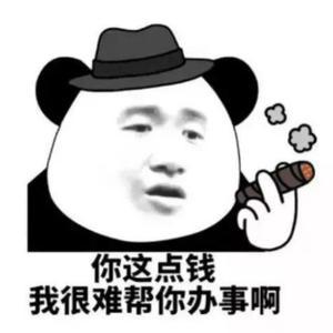 v52433487775 On the article 「大元一脫炸出硬挺三角背肌 男粉讚歎:我都練不出」 Published 「誰?不認識啊」comment