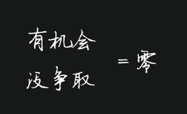 如何通过基金理财(关于基金止盈有哪些细节) (https://www.safeak.cn/) 基金 第3张