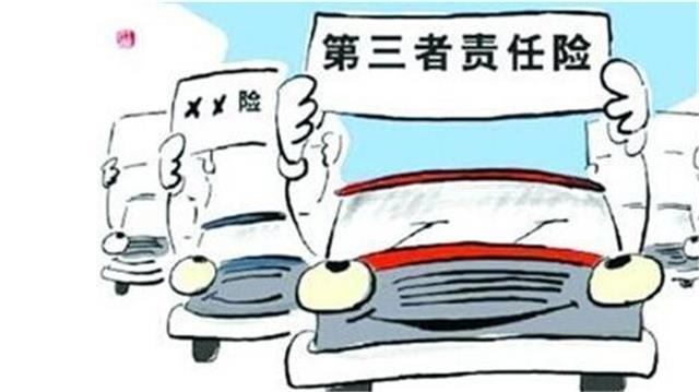 车辆交强险哪家保险公司最便宜(车险怎么选?)-第三张