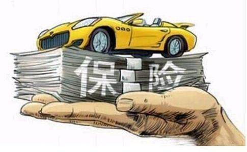 车辆交强险哪家保险公司最便宜(车险投保攻略)-第二张
