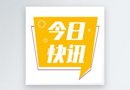 郑州被困亲历者:有人已交代后事 具体事件详情是怎样的?