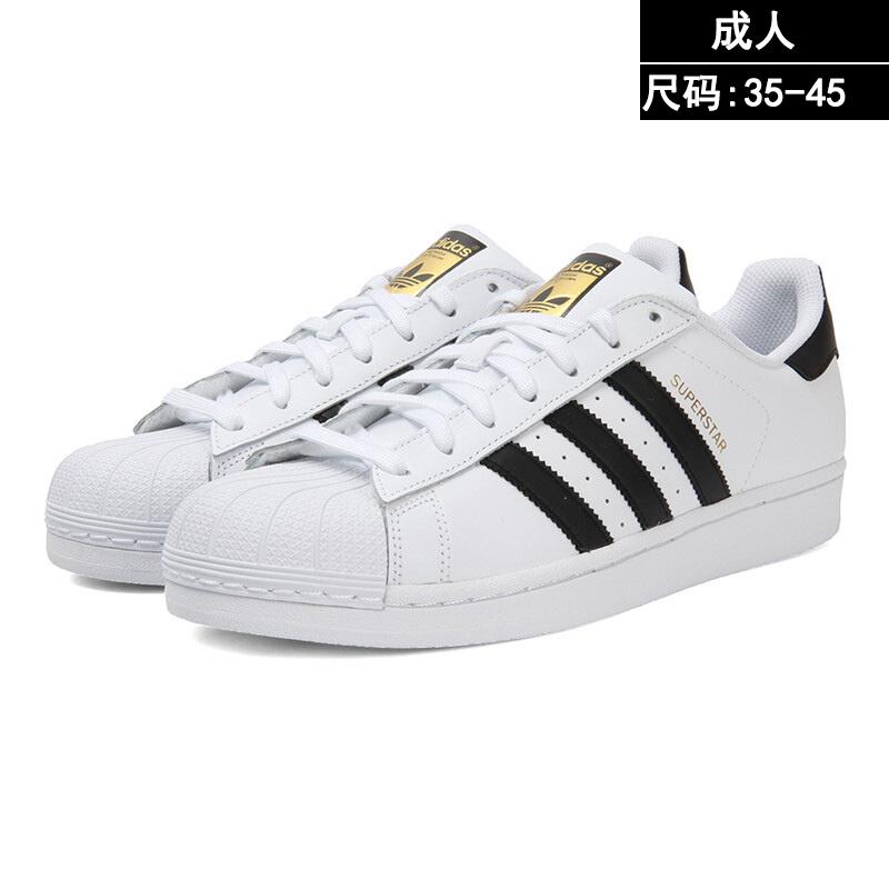 阿迪达斯adidas男女鞋18夏三叶草贝壳头板鞋防滑耐磨休闲鞋运动鞋C77124 CG5463 C77124 45码/UK10.5优惠券