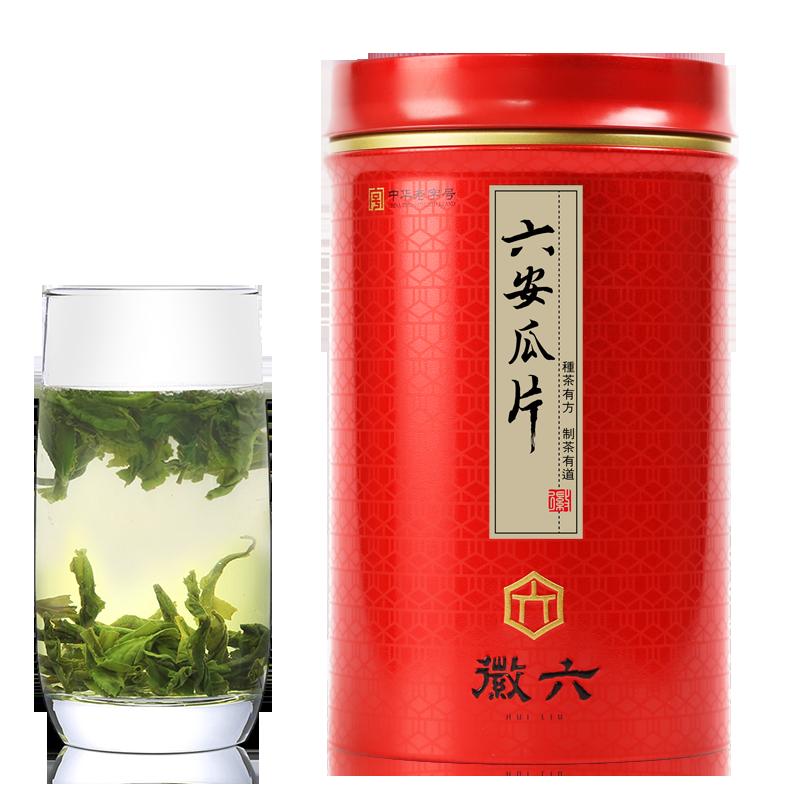 养生茶,喝对了,才养生,那么女性喝什么茶养生效果好?