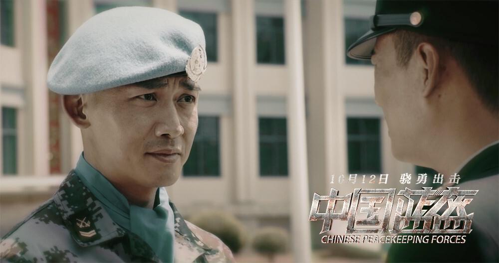 一龙主演电影《中国蓝盔》票房可能直逼红海行动