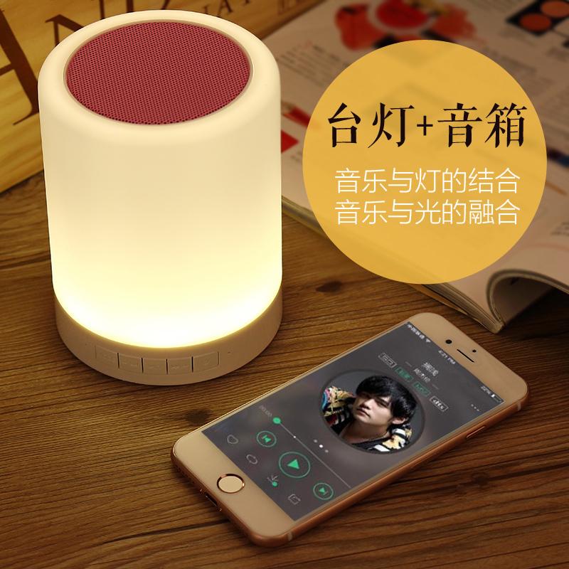 智能触控小音响插卡无线手机蓝牙音箱 优惠券