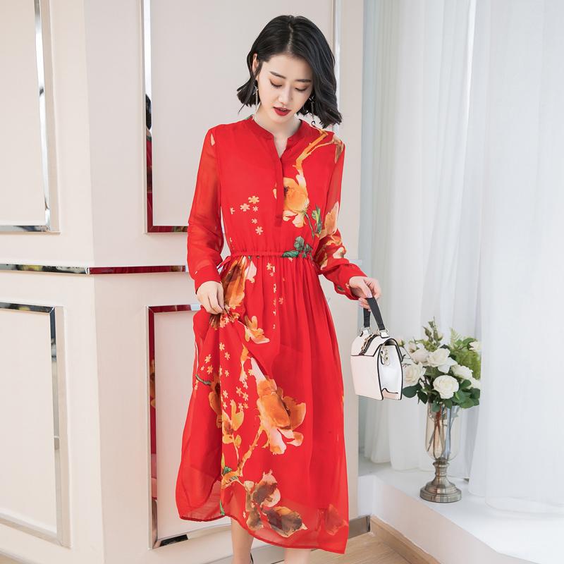 秋装新款长袖印花重磅真丝连衣裙中长款显瘦优惠券