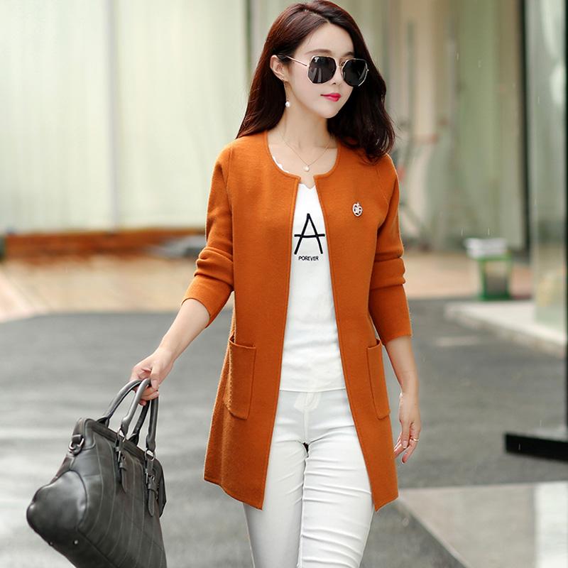 女装外套中长款秋季长袖宽松大码针织开衫优惠券