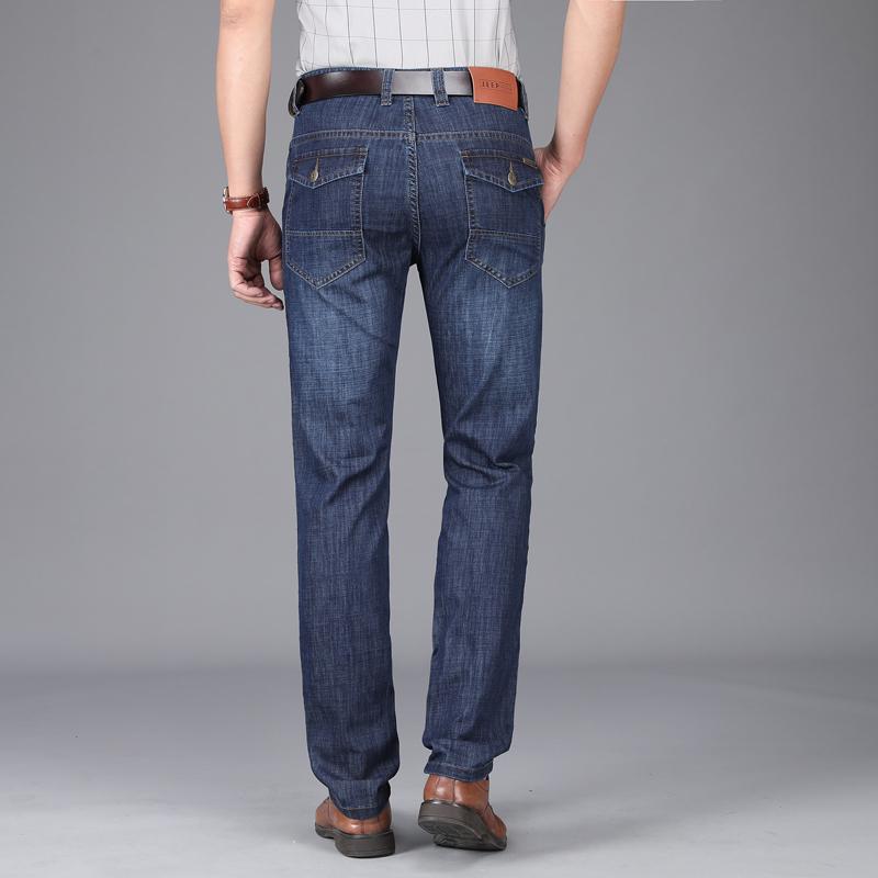 a6 夏季薄款宽松直筒休闲牛仔裤优惠券