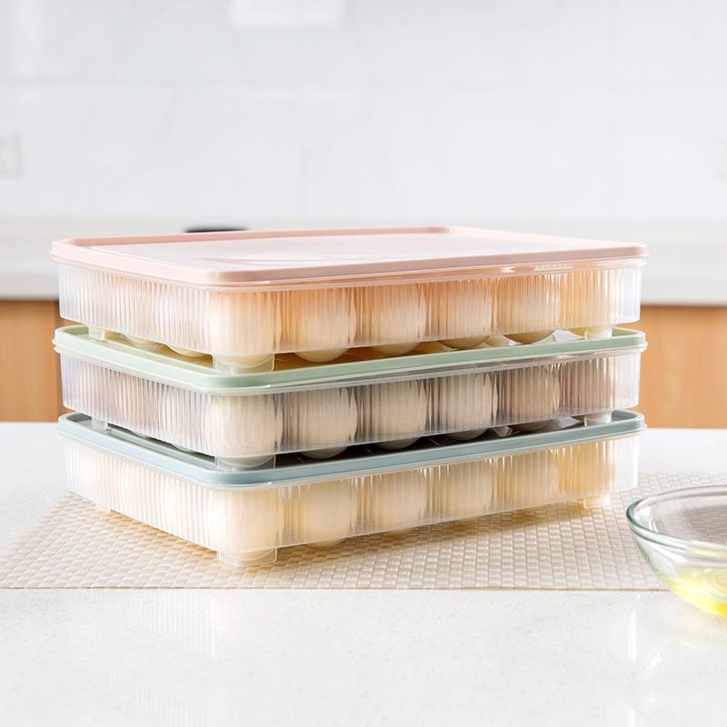 可叠加带盖鸡蛋收纳盒厨房冰箱食物保鲜盒优惠券