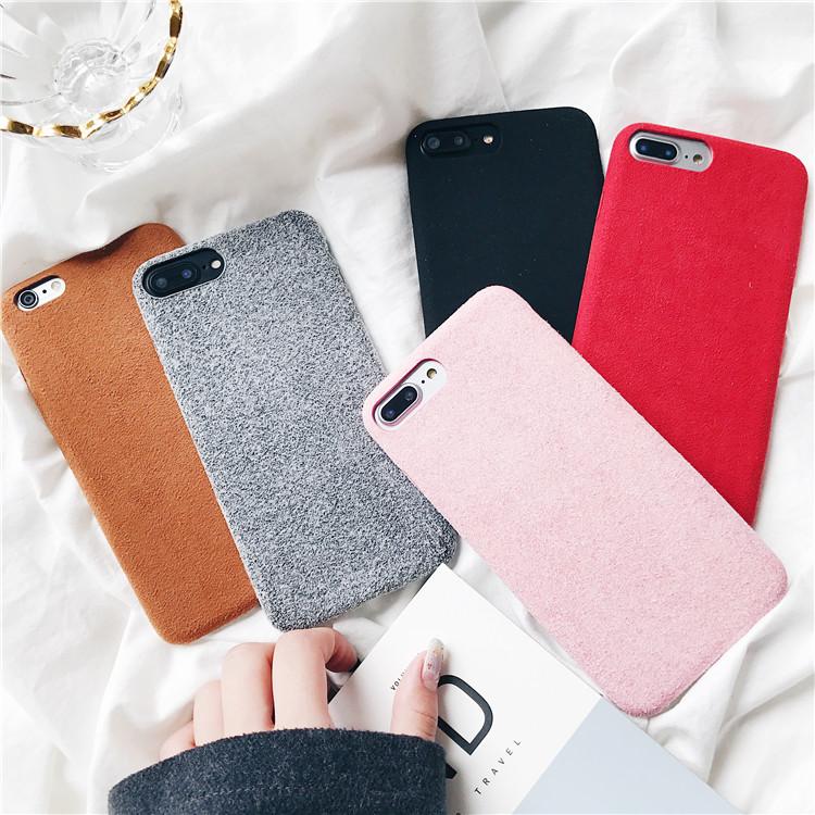 超纤纯色毛绒布iPhone7手机壳优惠券