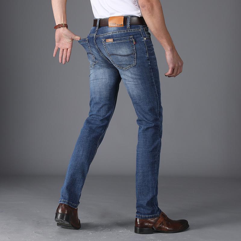 a6 韩版修身商务休闲牛仔裤优惠券