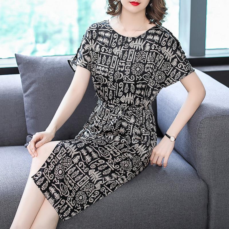 真丝连衣裙夏中长款2018新款杭州丝绸优惠券