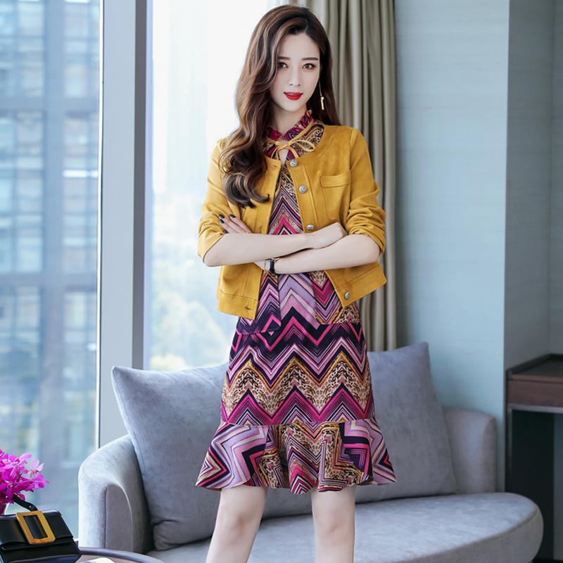 2018秋季新款女装韩版长袖 鱼尾裙套装优惠券