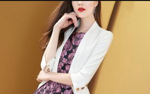秋装新款气质修身显瘦秋季裙子优惠券
