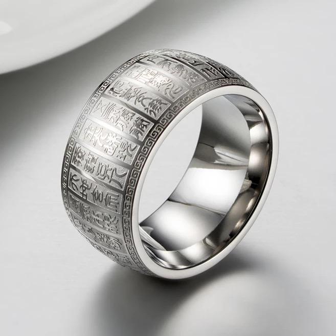 【时尚大气】 金光咒戒指男士钛钢戒指优惠券