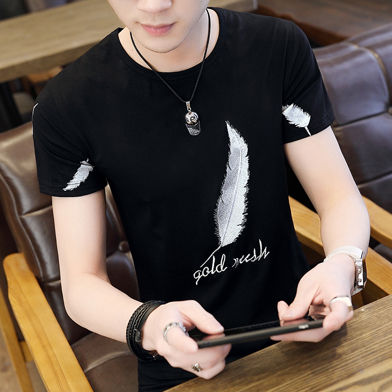 【羽毛印花】T恤修身圆领优惠券