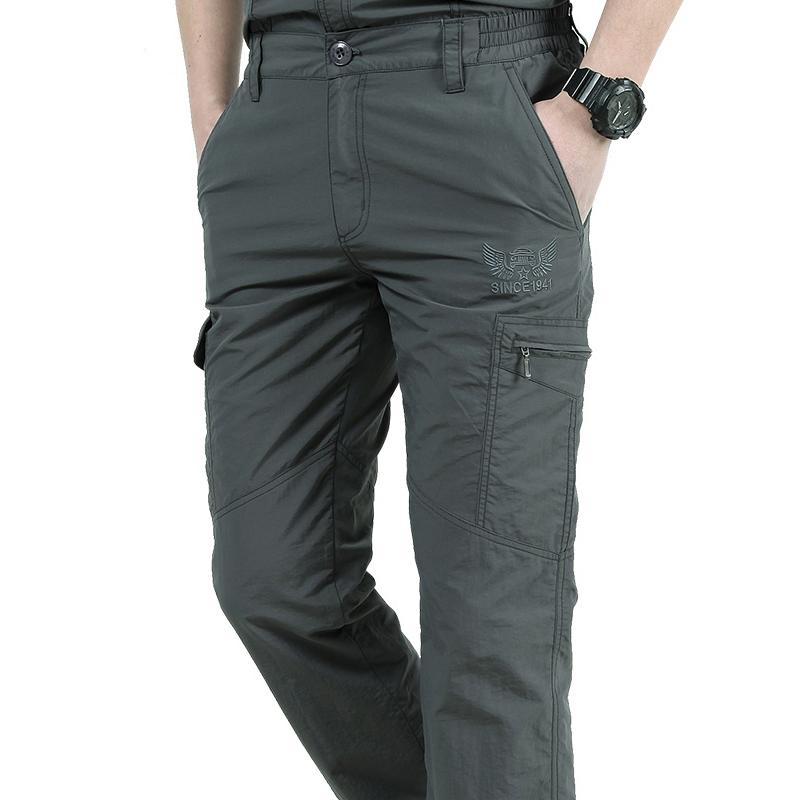 轻薄速干裤多口袋运动户外登山大码长裤子优惠券