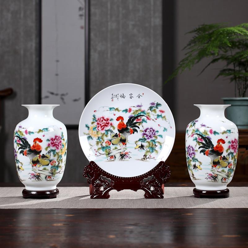 景德镇陶瓷器现代三件套小花瓶插花器中式优惠券