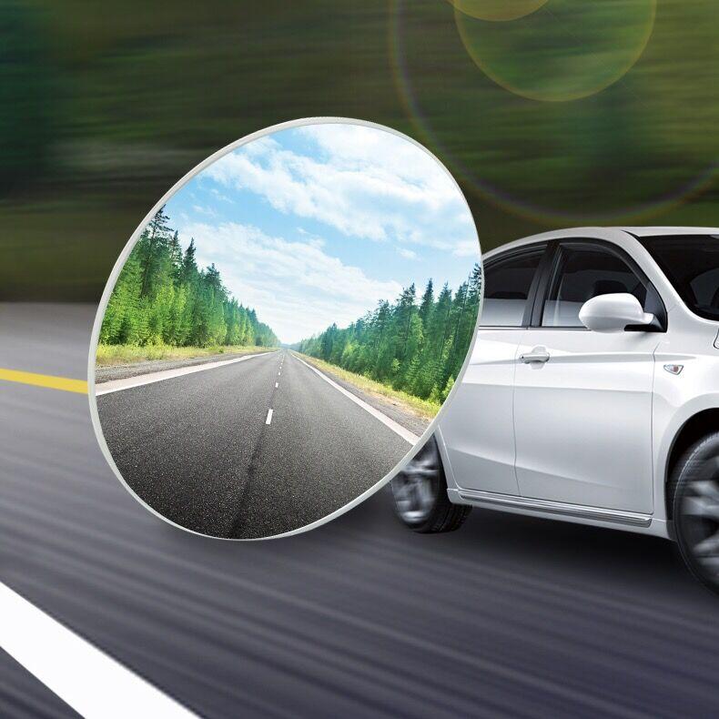 超清后视镜小圆盲区镜 倒车辅助反光盲点优惠券