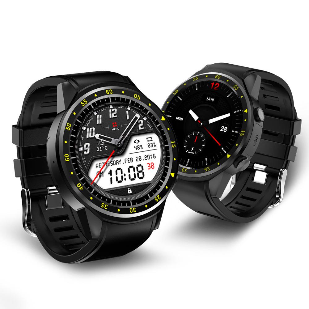 顶级智能手表GPS指南海拔温度心率手环优惠券