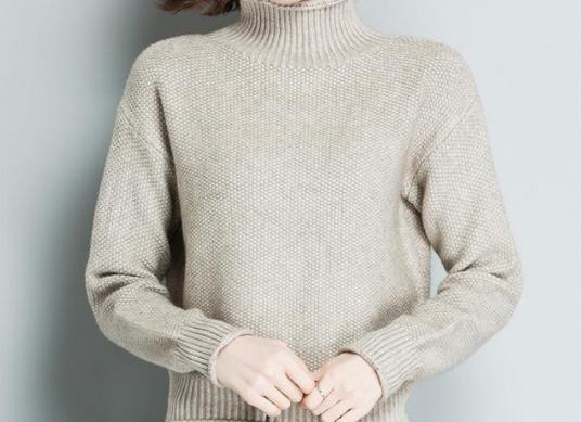 冬装高领毛衣优惠券