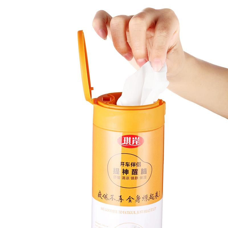 一款可以让你不犯困的纸巾优惠券