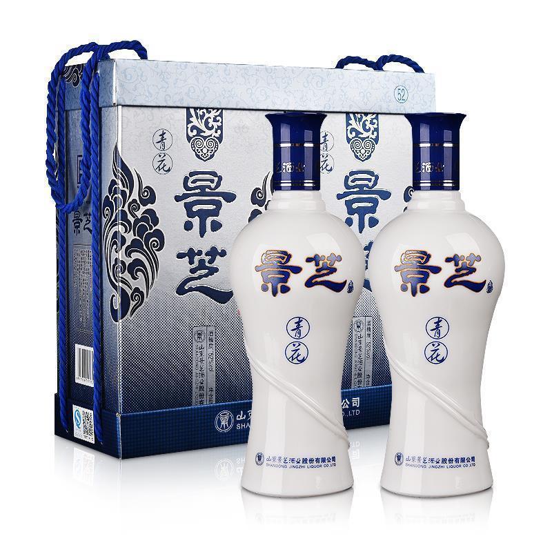 52°景芝青花500ml(双瓶装)优惠券