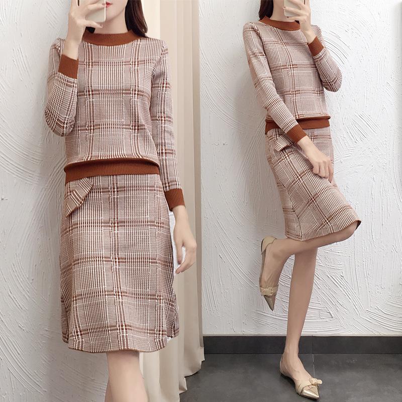 针织衫宽松大码毛衣裙子时尚格子两件套装优惠券