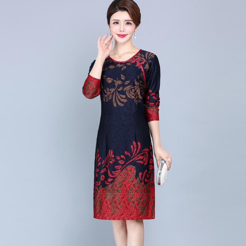wf秋季中国风旗袍中长款中年妇女装优惠券