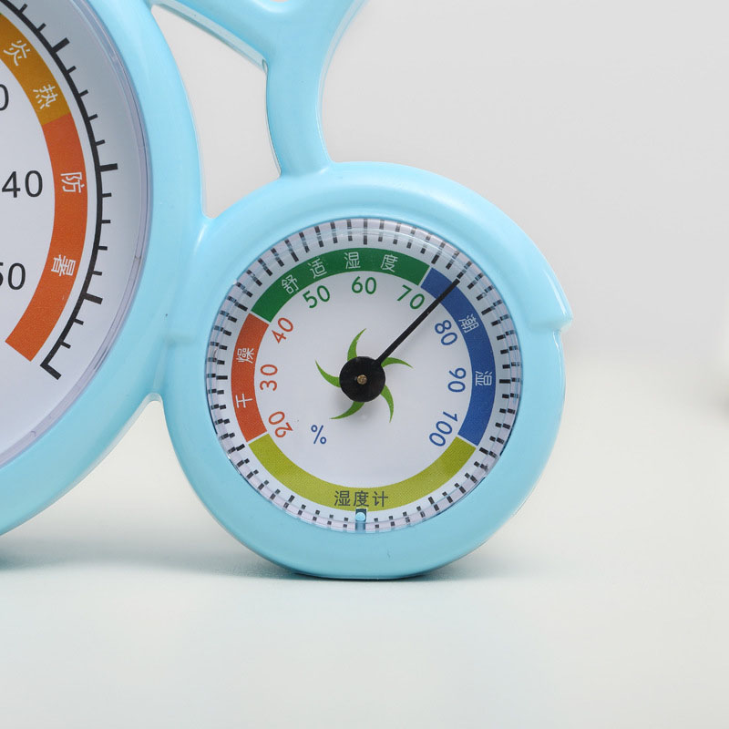 室内指针温度计 创意摆件 居家优惠券