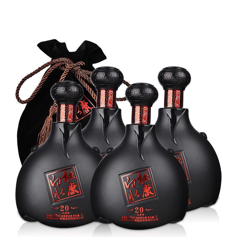 52°白水杜康老酒1000ml(4瓶装)优惠券