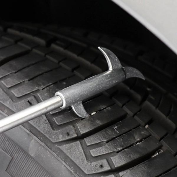 汽车轮胎清石钩车胎清洁刮石器优惠券