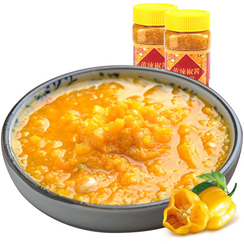 果天果然 海南特产黄灯笼辣椒酱 拌面下饭优惠券
