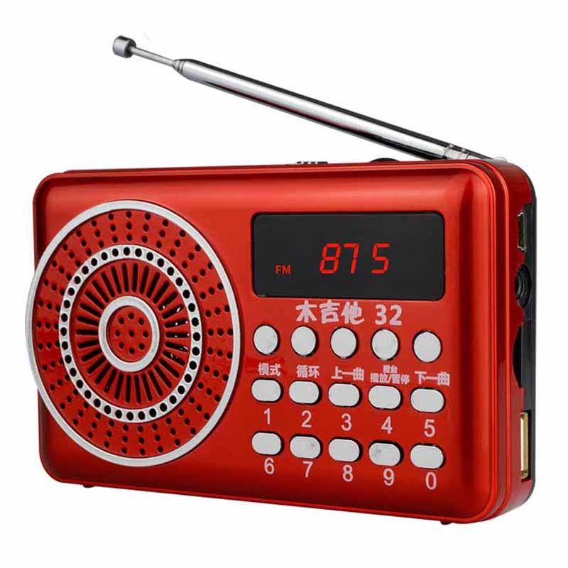 插卡音箱老年人收音机优惠券