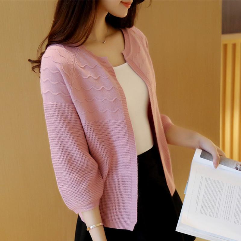 女装灯笼袖毛衣宽松针织开衫波浪纹外套优惠券