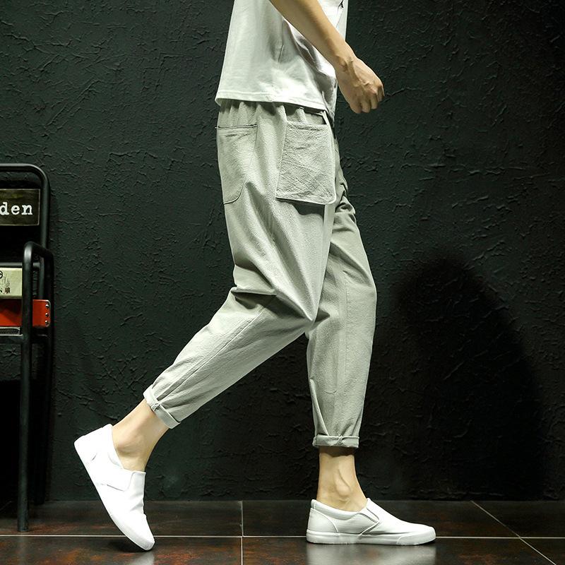 纯色九分休闲裤韩版潮流宽松小脚裤男士哈优惠券