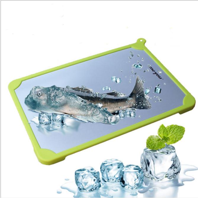 第三代急速解冻板 9倍化冰优惠券
