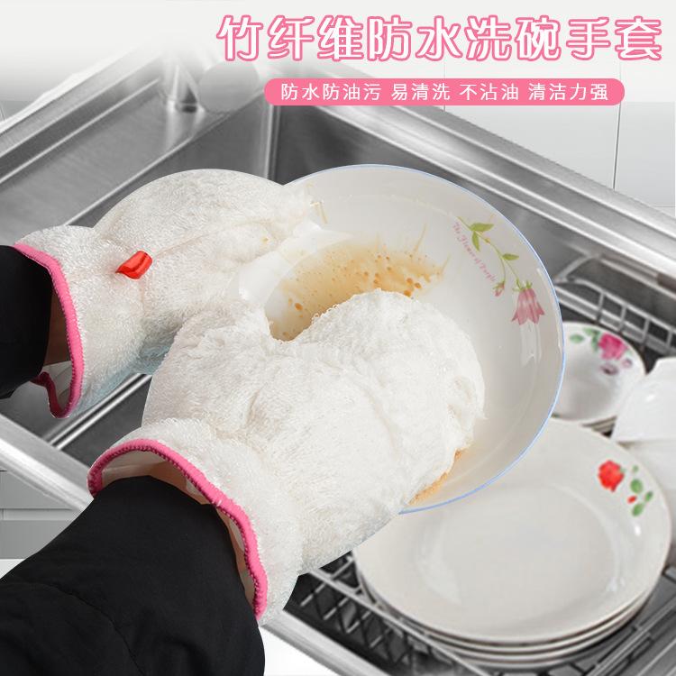 饭饭推荐|冬季必备【不伤手 不冻手 防水 】竹纤维洗碗手套 优惠券