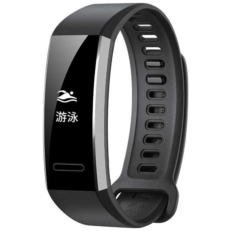 【华为正品】游泳手环 GPS心率监测优惠券