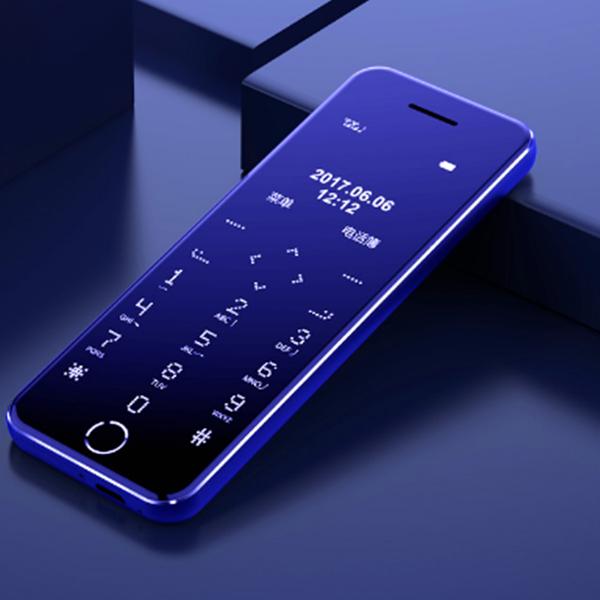 超薄迷你超小卡片手机非智能生备用优惠券