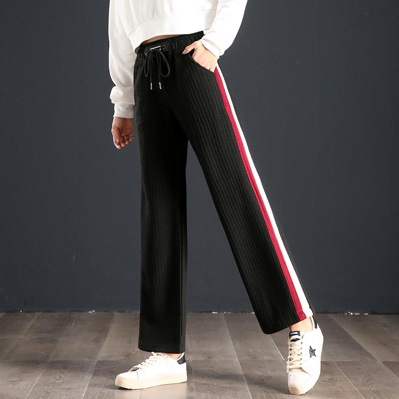 针织竖条拼接阔腿裤女长裤宽松显瘦毛衣裤优惠券