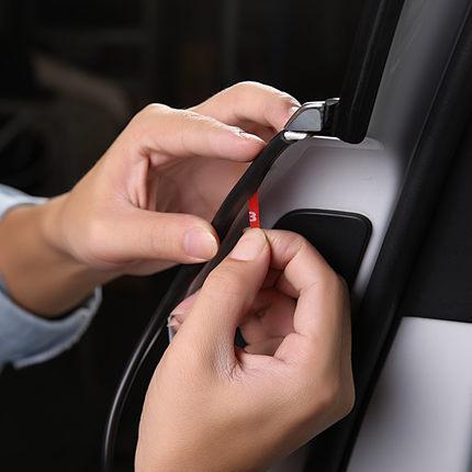 防撞防刮蹭条贴隐形通用型门边防擦优惠券