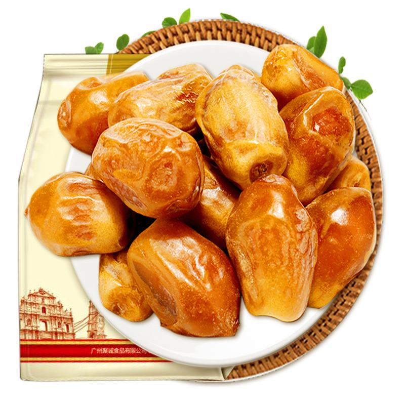 【果天果然】精选伊拉克天然椰枣 醇香椰奶味优惠券