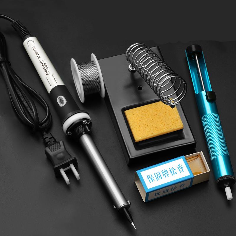 恒温焊锡电烙铁套装电焊笔家用电子维修优惠券