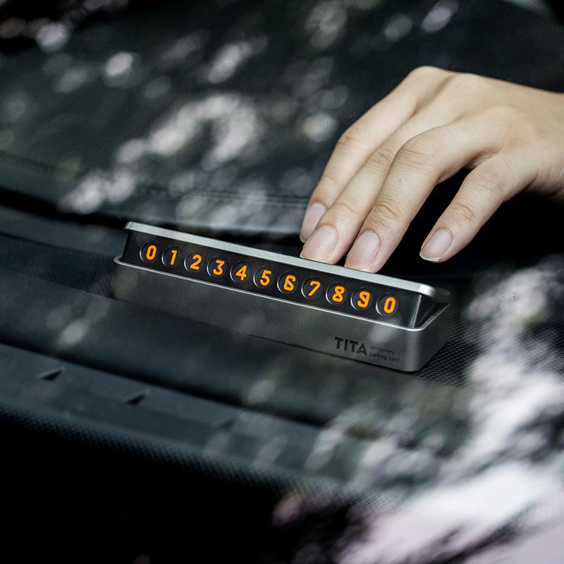汽车临时停车牌挪车反转可隐藏式优惠券