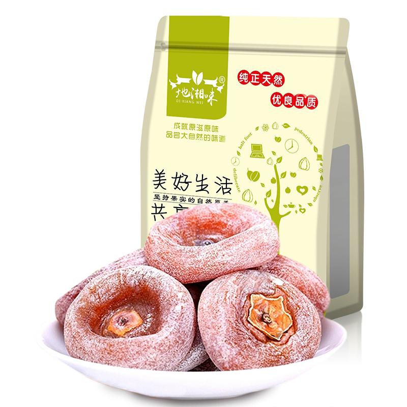 精选广西特产霜降柿饼 独立包装 香,甜,糯优惠券
