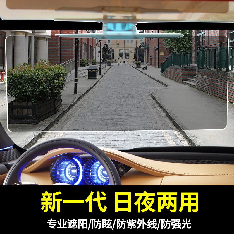 汽车日夜两用偏光夜视司机护目镜防紫外线驾驶防眩镜优惠券
