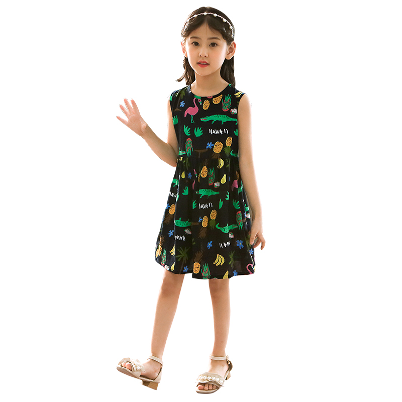 新款儿童装洋气韩版连衣裙中大童公主裙优惠券