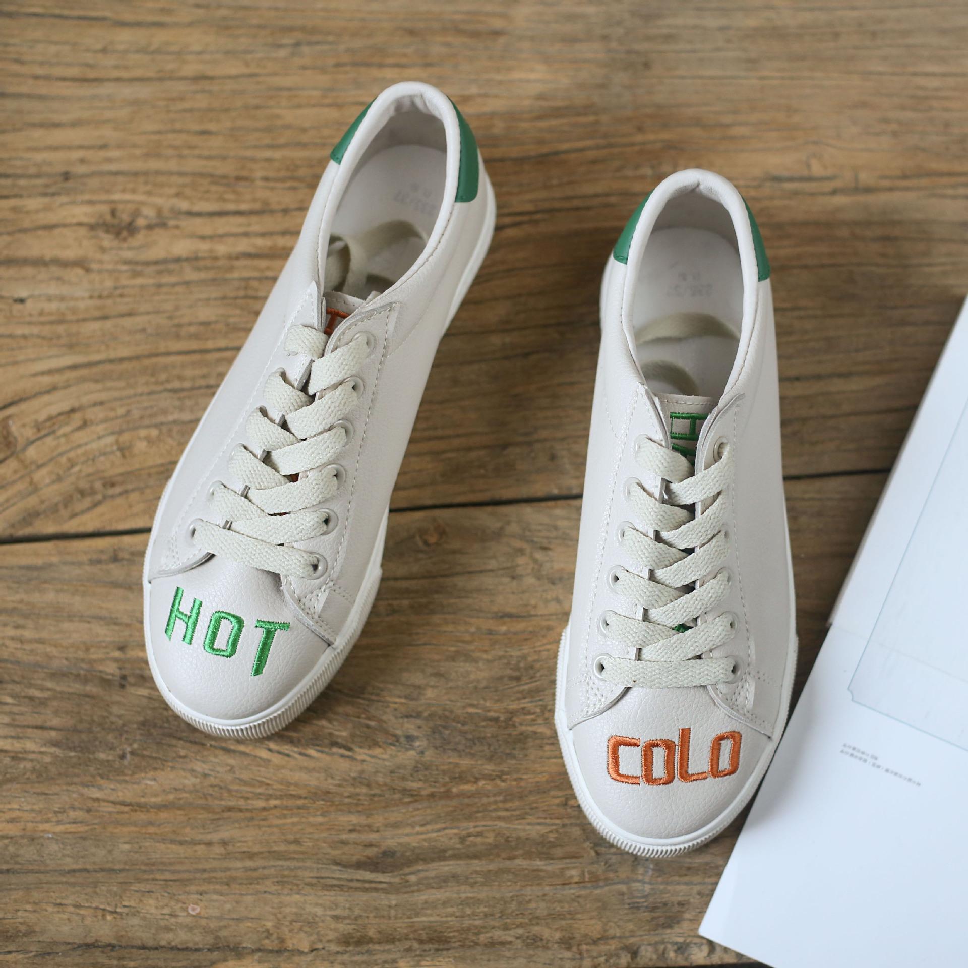 春秋款字母低帮系带休闲鞋优惠券