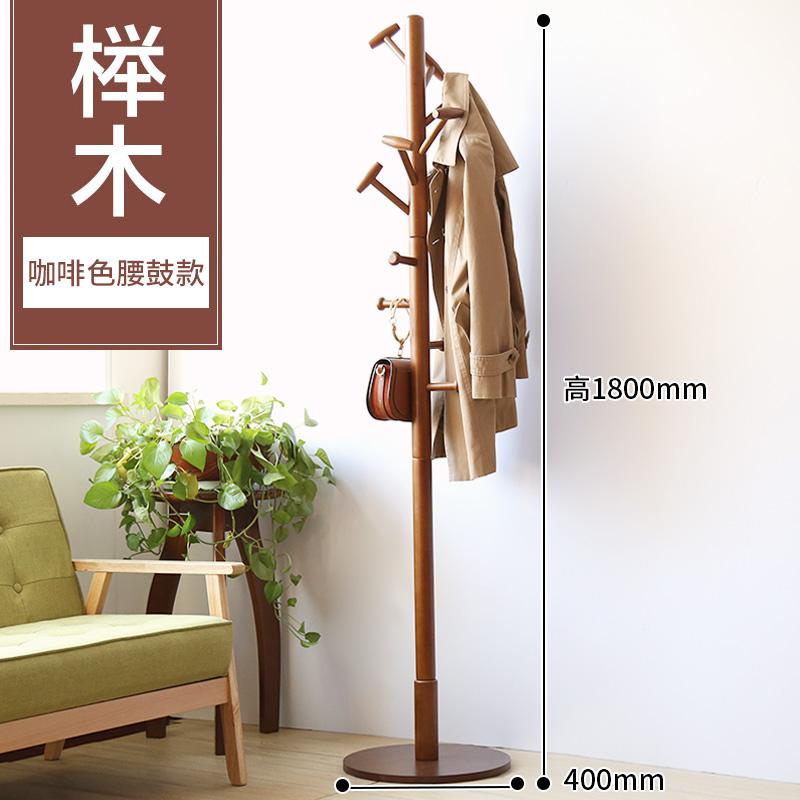 衣帽架卧室挂衣架实木现代简约创意客厅门厅置物架优惠券